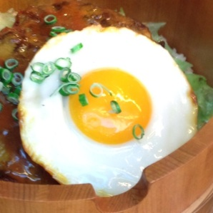 Fried Egg and Chives. Scroll down for more.